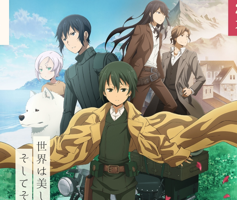 キノの旅 the Beautiful World- the Animated Series