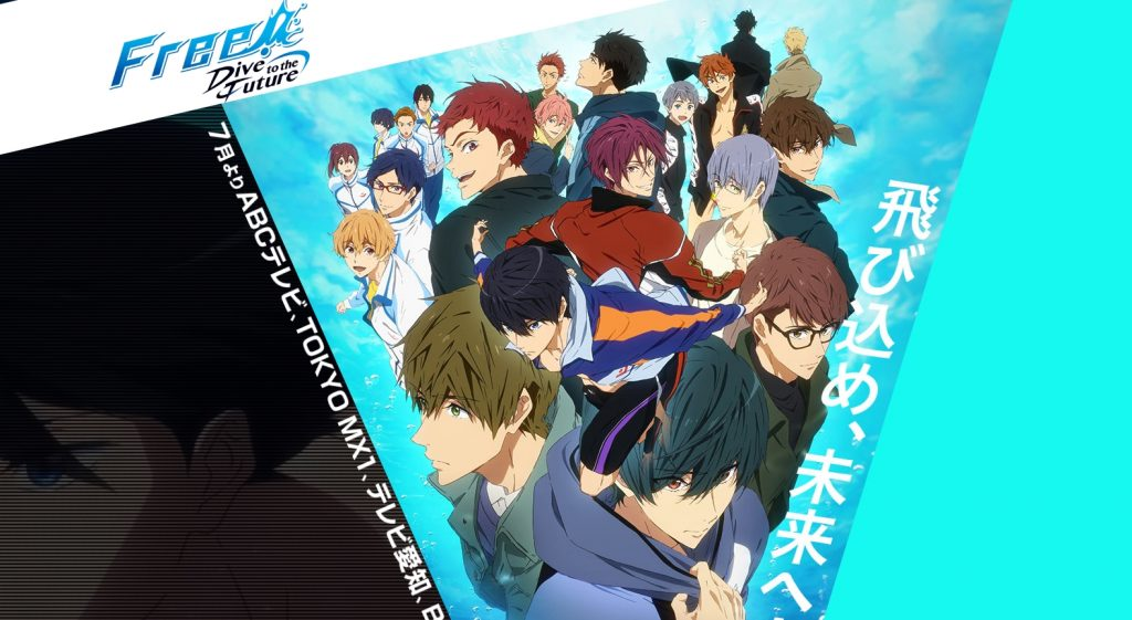 『Free!ーDive to the Futureー』